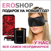 www.eroshop.ru/- - eroshop.ru -