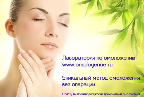    www.omologenue.ru     